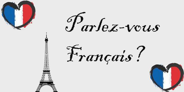 Специалист обслужване на клиенти с френски и английски език