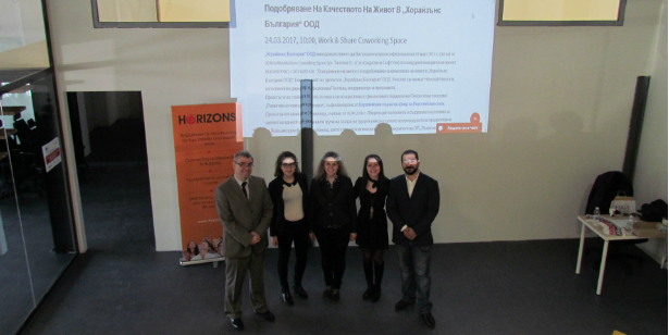"Held conference on ""Providing jobs and improving the quality of life in Horizons Bulgaria Ltd."""